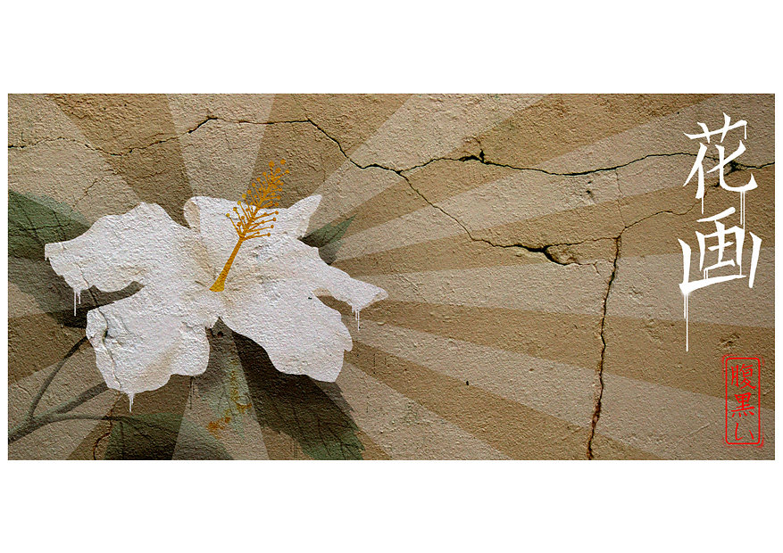 flower-triptic-1.jpg
