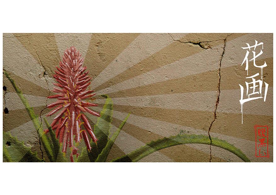 flower-triptic-2.jpg