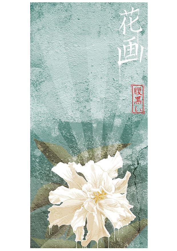 flower-triptic-7.jpg
