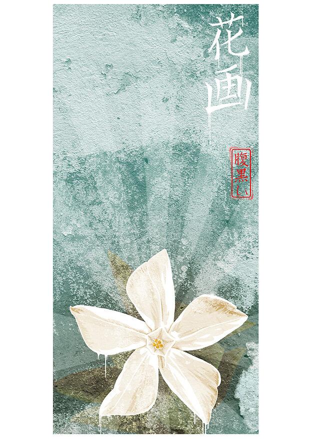 flower-triptic-8.jpg