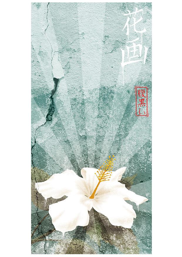 flower-triptic-10.jpg