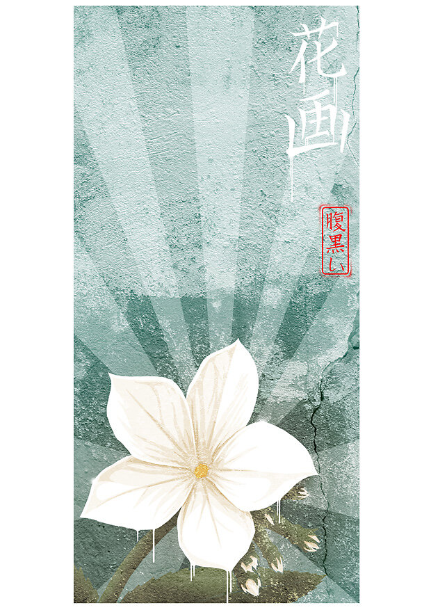 flower-triptic-11.jpg