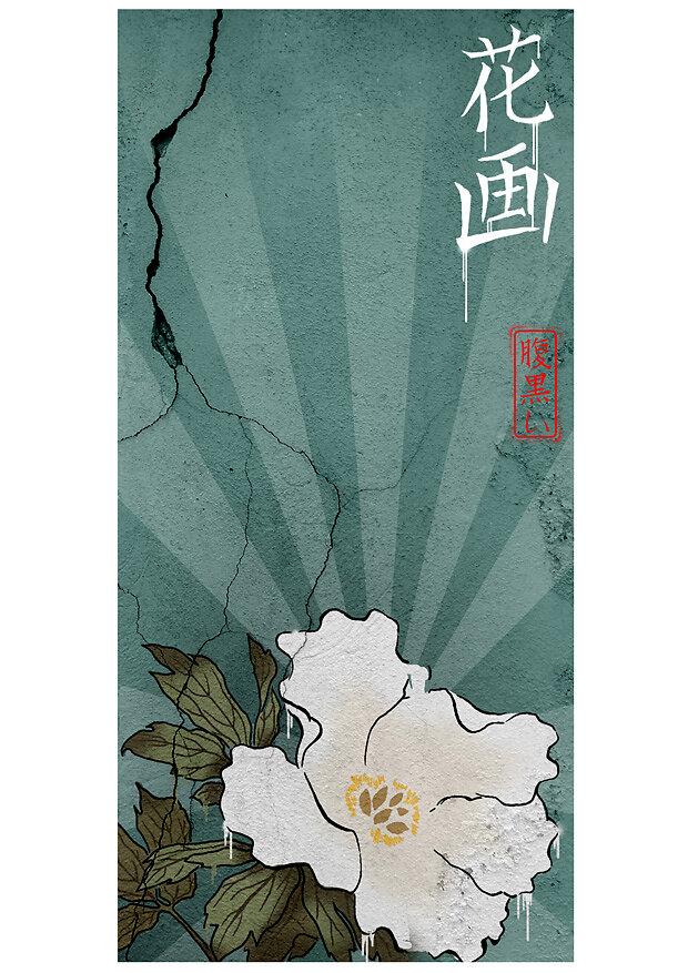 flower-triptic-13.jpg