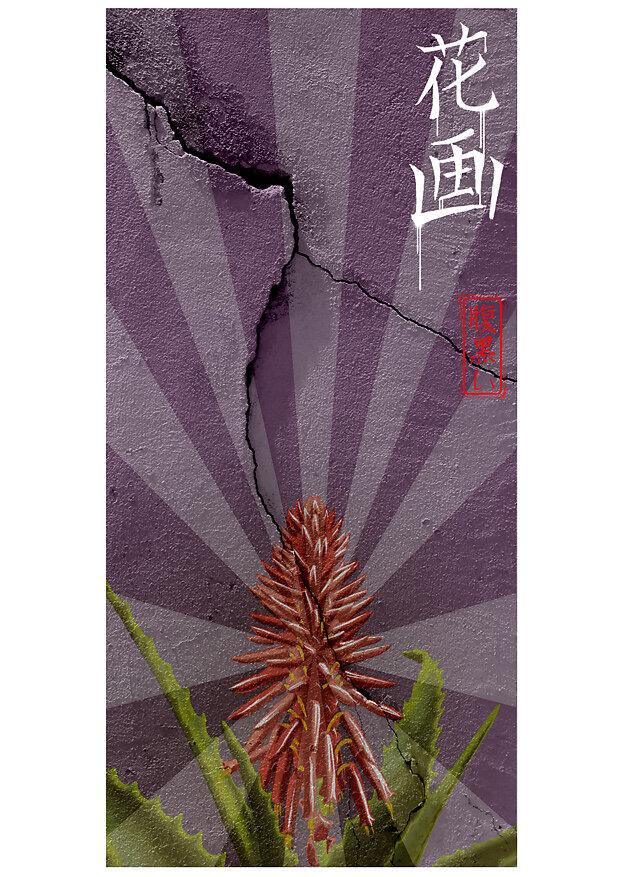 flower-triptic-14.jpg