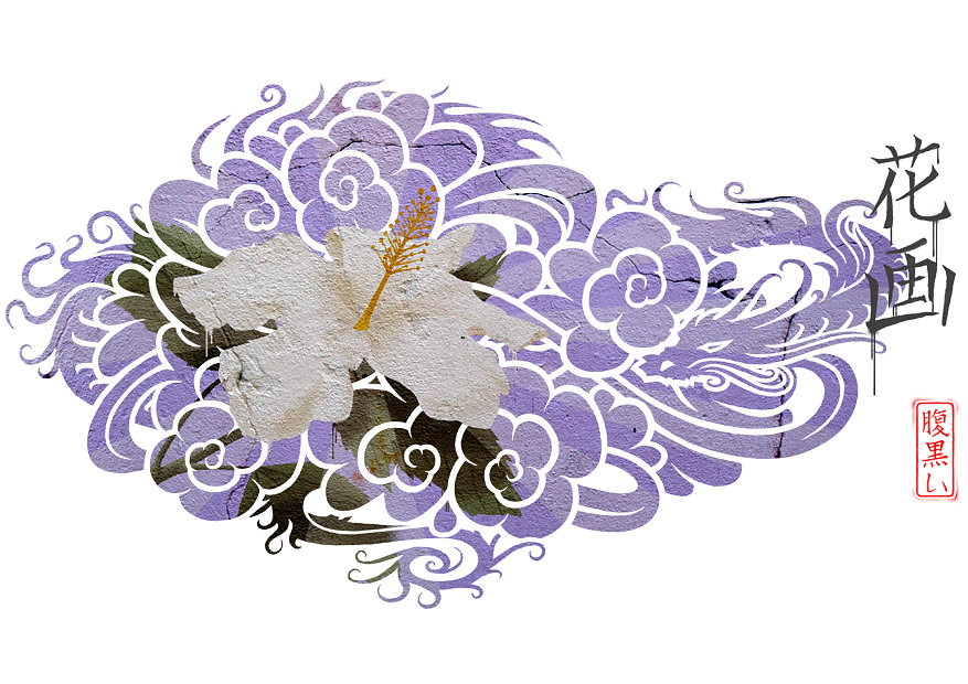 Hibicus-flower.jpg