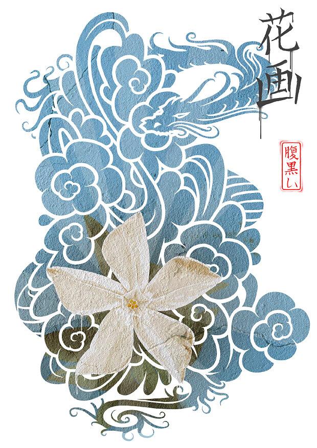 Narciso-flower-vert.jpg
